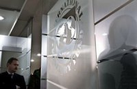 Перший транш МВФ не піде на виплату газового боргу України