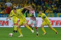 Во время матча Украина - Хорватия умер 40-летний мужчина