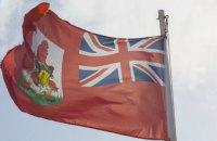 Бермуди першими у світі скасували раніше дозволені одностатеві шлюби