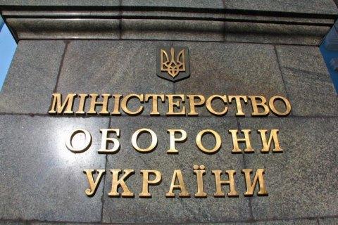 Минобороны выделило военным почти 3, 7 млрд грн на выплаты