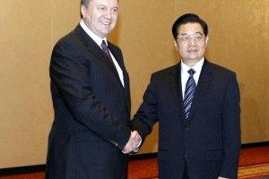 В Киеве прошла официальная церемония встречи Ху Цзиньтао