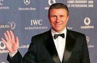 Президент МОК сравнивает Бубку с Кубертеном
