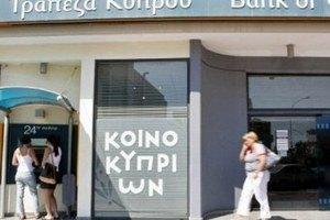 Кипрские банки возобновят работу в четверг