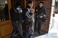 Следователи проводят обыск в штабе Национальной гвардии (обновлено, добавлено видео)