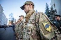 У МВС вручили держнагороди кращим солдатам і офіцерам