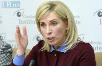 Верещук анонсувала засідання парламентського комітету з нацбезпеки через загострення на Донбасі