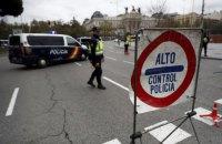 В Каталонии более 200 тыс. человек отправили на строгий карантин из-за роста заболеваемости COVID-19