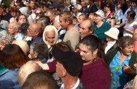 Жителі Чернігова мало не побилися в черзі за передвиборними пайками