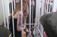 Вита Заверуха порезала себе вены на суде (добавлено видео)