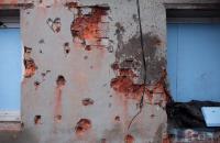Від початку дня на Донбасі поранено трьох українських військових