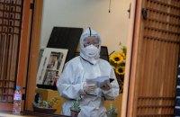 Южная Корея решила снять часть ограничений, введенных из-за коронавируса