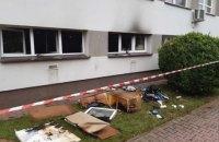 У польському місті підпалили санстанцію і пункт вакцинації