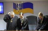 На вирок Януковичу надійшла ще одна апеляція