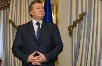 Мін'юст Росії заявив, що не отримував документів про видачу Януковича