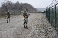Яценюк доручав перевірити використання коштів на будівництво кордону ще 2016 року, - документ
