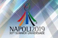 Збірна України увірвалася в топ 20 медального заліку Універсіади