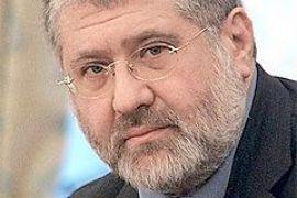 "Суд закрепил за Коломойским 18% акций ""Укртатнафты"""