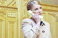 Тимошенко поговорила с Путиным
