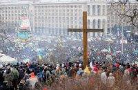 Главы УГКЦ и УПЦ КП призывают выполнить условия закона об амнистии