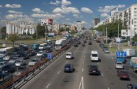 На проспекті Перемоги в Києві на три місяці обмежили рух