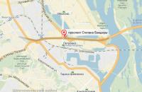 КГГА отклонила петицию о переименовании проспекта Бандеры