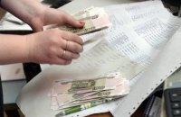 Трое украинцев несли в Россию 3 миллиона рублей под одеждой