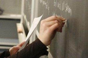 В Овручі немає грошей на зарплати вчителям