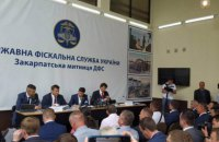 Зеленский попросил уволиться руководителей четырех западных таможен