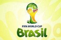 ФИФА уважила Бразилию при составлении сборной мундиаля