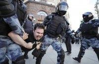 Кількість затриманих на протестах у Москві перевищила 700 (оновлено)