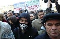 В центре Киева начался митинг в защиту Андреевского спуска
