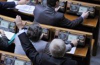 """Депутаты начали """"рубить"""" альтернативные президентскому законопроекты о выборах"""