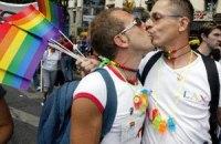 Депутаты вводят запрет на пропаганду гомосексуализма