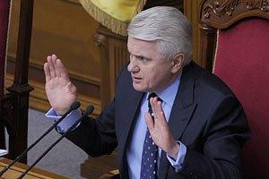 Литвин досрочно закрыл заседание Рады