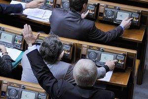 ВР приняла за основу законопроект Януковича о декриминализации