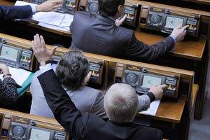 Депутати виділили судам майже 600 мільйонів гривень