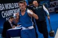 Буценко признан лучшим украинским спортсменом октября