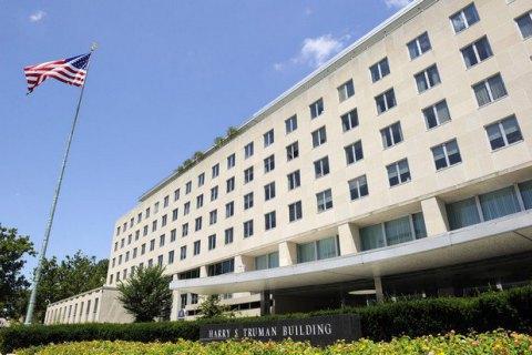 США повідомили ООН про вихід з Паризької угоди