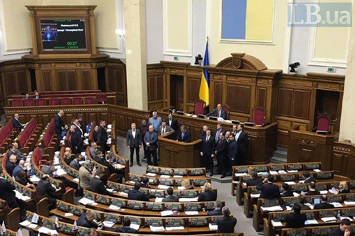 Виступ Опоблоку перед голосуванням