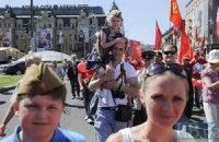 В Киеве День Победы прошел с взаимными оскорблениями и провокациями