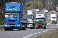 5 автомобилей немецкого гумконвоя попали в ДТП на Волыни