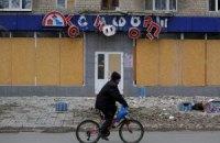 В Авдіївці затримали мародерів, які грабували магазини і квартири