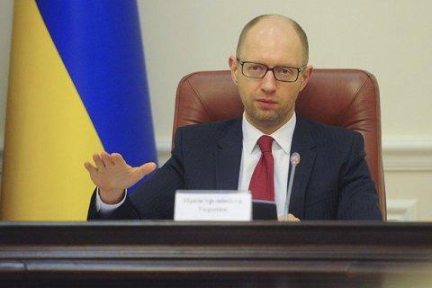 Яценюк требует проведения прозрачных тендеров по питанию армии