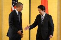 США і Японія домовилися про співробітництво з питань безпеки та оборони