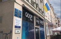 Украина открыла 11-е почетное консульство в Польше