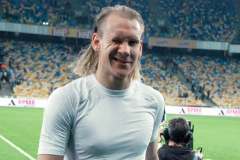 ФІФА оштрафувала скаута київського клубу за«Слава Україні»! —ЗМІ