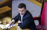 Зеленский уволил Баканова, Пристайко и Загороднюка с прежних должностей