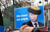 «Он нам не царь». Или с чем Путин подошел к очередной инаугурации