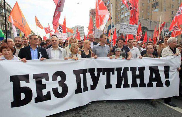 Протесты в России продолжаются уже полгода