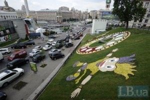 Фанам вистачить 40 грн на день у київській фан-зоні Євро-2012, - думка